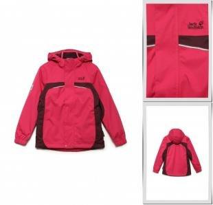 Розовые куртки, куртка утепленная jack wolfskin, осень-зима 2016/2017