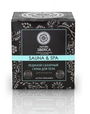"""Ледяной сахарный скраб для тела, скраб для тела natura siberica """"sauna & spa"""", ледяной, сахарный, 370 мл"""