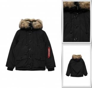 Черные куртки, куртка утепленная kamora, осень-зима 2016/2017