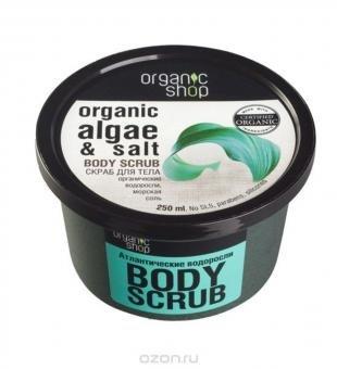 Скраб Organic Shop, organic shop скраб для тела атлантические водоросли, 250 мл