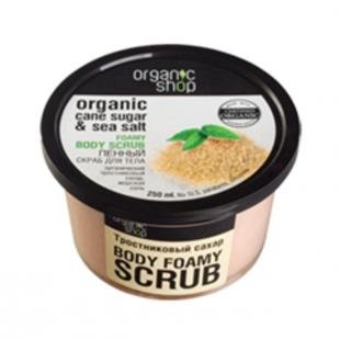 Скраб из сахара и соли, organic shop organic cane sugar & sea salt body scrub (объем 250 мл)